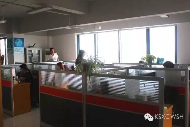 泰如办公室2